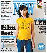 nowcover